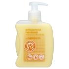 Waitrose Bathing Products