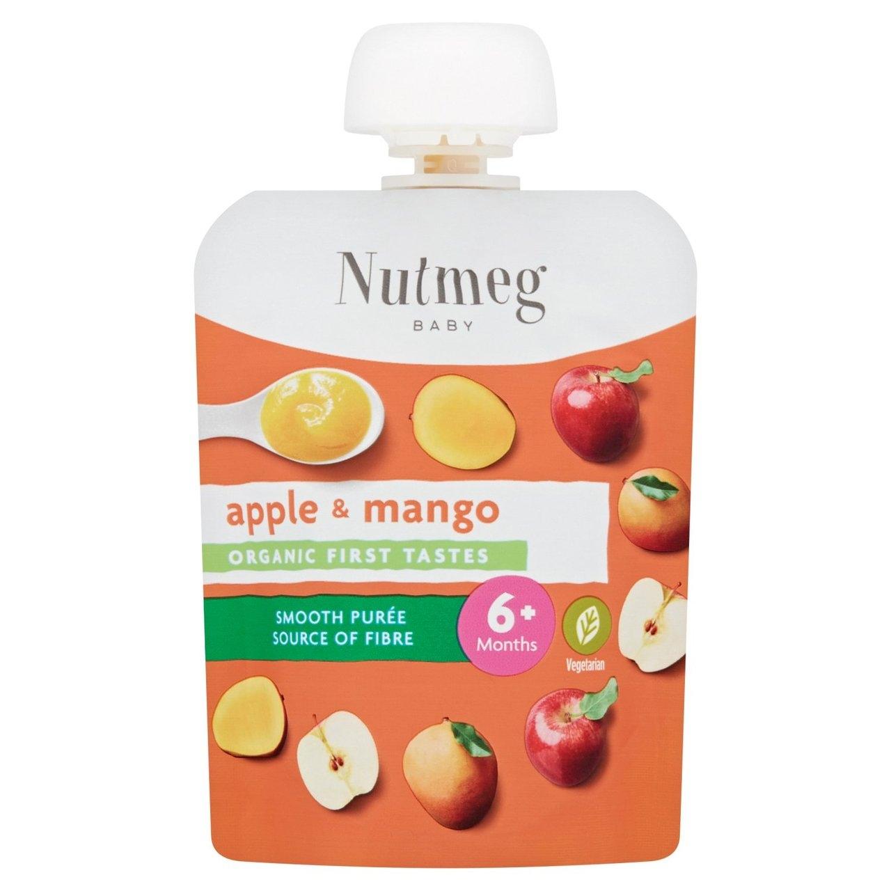 Nutmeg Baby