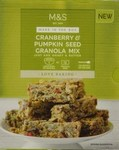 Marks and Spencer Cranberry and Pumpkin Seed Granola Cube Mix 290g