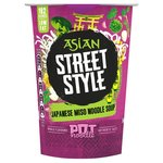 Pot Noodle Asian Street Style Japanese Miso Noodle Soup 56g