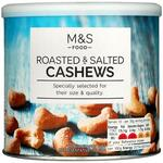 Marks and Spencer Roasted and Salted Cashews 300g tub