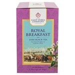 East India Co Royal Breakfast Tea 20 Sachets