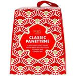 Marks and Spencer Classic Mini Christmas Panettone 100g