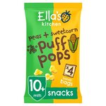 Ellas Kitchen Organic Peas and Sweetcorn Puff Pops 4 X 9G