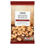Tesco Dry Roasted Peanuts 200g