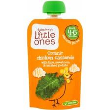 Sainsburys Little Ones Organic Chicken Casserole Smooth Puree 4mth+ 100g